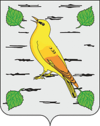 Coat of Arms of Lopatinsky rayon (Penza oblast).png