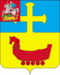 Coat of Arms of Spasskoe (Moscow oblast).png