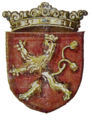 Coat of arms of Macedonia 1614.png