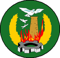 Coat of arms of Menoufia Governorate.PNG