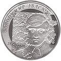Coin-2009 Ivasiuk.jpg