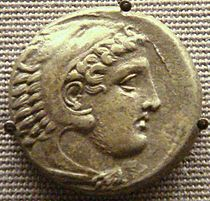 Coin of Perdiccas III with figure of Herakles.jpg