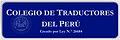 Colegio de Traductores del Perú.jpg
