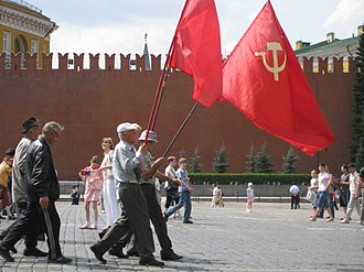 Communist Party of the Russian Federation - Image: Communist demonstration in Red Square July 2009