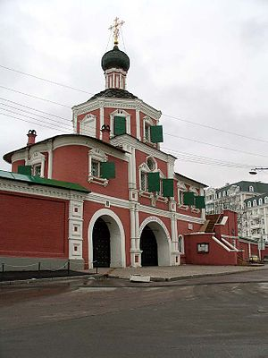 Conception Convent - The Naryshkin Baroque barbican church of 1696