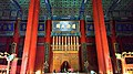 Confucius Temple, Beijing, China - panoramio.jpg