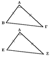 Congruence of triangles SAS.png