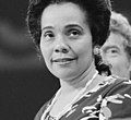Coretta Scott King at the Democratic National Convention, New York City (cropped3).jpg