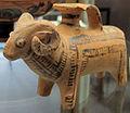 Corinto, vaso a forma di montone, VI sec. ac..JPG