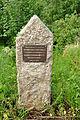 County memorial, Kirkby Lonsdale (6508).jpg