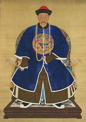 Crown Prince Yinreng.jpg