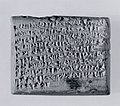 Cuneiform tablet impressed with two stamp seals- promissory note for dates MET ME1983 135 3.jpg