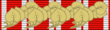 Czechoslovak War Cross 1918 (5x) Bar.png