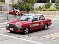 DD3667(Hong Kong Urban Taxi) 05-02-2020.jpg