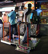 DDR SuperNOVA at Toys R Us (cropped).jpeg
