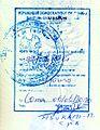 DRC entry stamp 2010.jpg