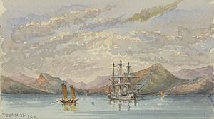 Busan - Busan harbour painted in 1899