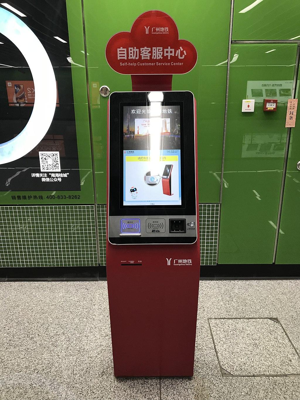 大涌站自助客服中心,2017年12月