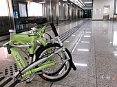 Dahon Jifo 16 Folding Bike.jpg