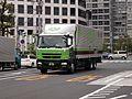 Daiichi Kamotsu 15064 Super Great PSECQ Green.jpg