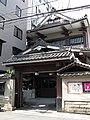 Daijobo (Naniwa, Osaka)1.jpg