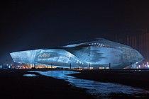 Dalian International Conference Center.jpg