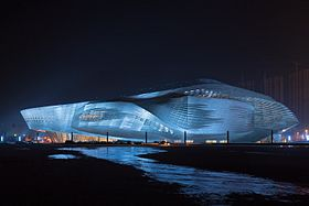 Dalian International Conference Center.jpg