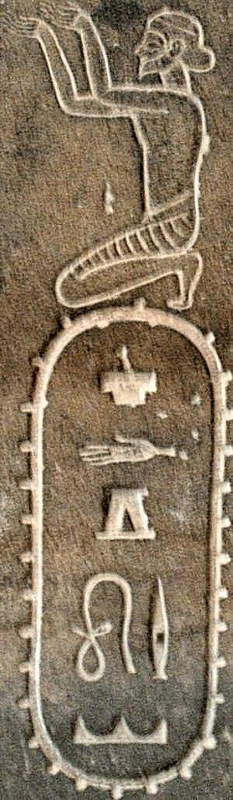 Sattagydia - Image: Darius I statue Sattagydia
