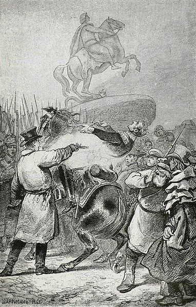 Delivers a fatal wound to M.A. Miloradovich December 14, 1825. Engraving of the figure, owned by G.A. Miloradovich.