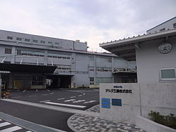 Delta Kogyo Co., Ltd headquarters 20140125.JPG