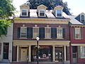 Demuth Shop Lancaster PA.jpg