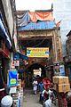 Dhaka ChotoKatra 14Mar15 MG 6149.jpg