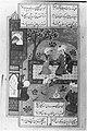 Divan (Collected Works) of Jami MET 44902.jpg