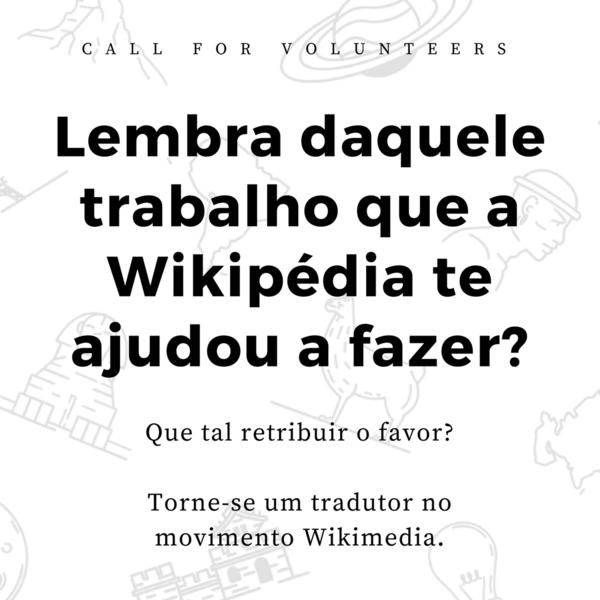 File:Divulgação - Tradutor no movimento Wikimedia.png