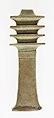 Djed Pillar Amulet MET 90.6.226 FRONT.jpeg