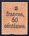 Dominican Republic 1883 Sc84.jpg