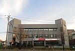 Donghae Post office.JPG
