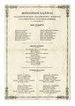 Donostiaco gazteac languille maisuen festa 1843 garren urteco asteleniote egüerdian.pdf