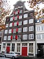 Dordrecht (The Netherlands) 78.JPG