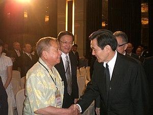 Hong-Yee Chiu - Hong-Yee Chiu and Ma Ying-jeou, President of Republic of China, Taiwan