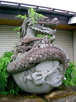 Dragonn3