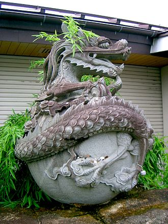 Japanese dragon - Japanese Dragon shrine in Fujiyoshida.