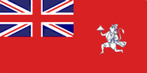 Jethwa - Image of Merchant Navy flag of Princely State of Porbandar adopted by Jethwa rulers of the Kingdom, showing image of Hanuman, from whom the Jethwas claim their descent.