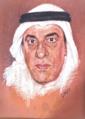 Drawing of Ebrahim Kanoo.png