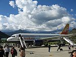 Drukair Airbus A319 at Paro Airport No1.jpg