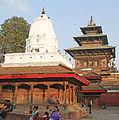 Durbar Square Kathmandu.jpg