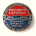 Dziesmu svētki 1980. Padomju Latvijas.png