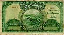 First Turkish Lira 1923 2005 Edit
