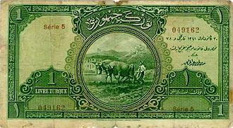 Turkish lira - Image: E1 1 TL arka yüz
