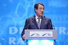 EPP Congress Marseille 6387 (6473042657).jpg